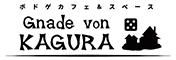 Gnade von KAGURA